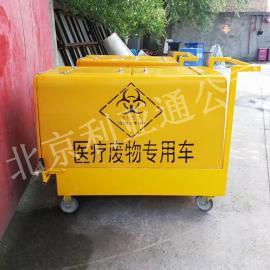 北京利亚通厂家定做手推医疗废物垃圾车、医院垃圾车医用保洁车