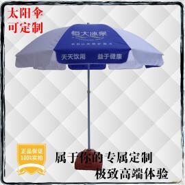 西安太阳伞厂 西安太阳伞厂家
