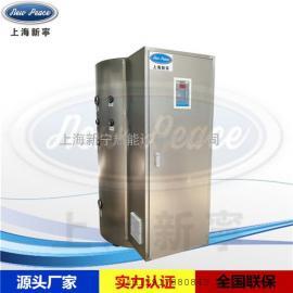 V=300升,N=70kw商用储热式电热水炉