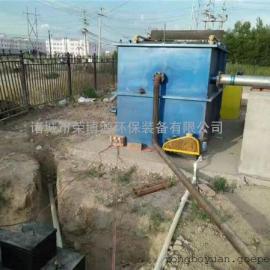 供应酒店污水污水处理设备-检测达标 荣博源环保 投资少