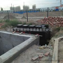 小型酒店废水专业处理新型设备 污水处理公司 荣博源环保
