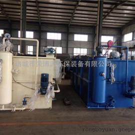 平流式溶气气浮设备价格 RBF 专业污水生产厂家荣博源环保