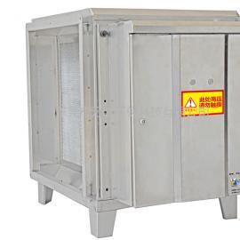 UV光解净化器 等离子除臭设备 除异味