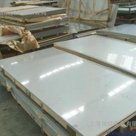 T-3薄板T-3.5宝钢镀锡板规格厚度