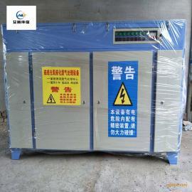 UV光氧催化废气净化器 运行成本低 现货供应橡胶厂 饲料厂
