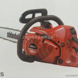日本新大华油锯361WS 手提式汽油锯 新大华伐木锯