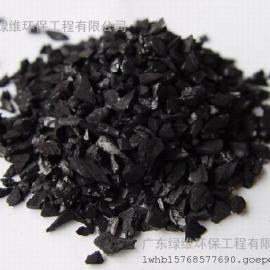 惠州活性炭之废水处理滤料椰壳活性炭绿维环保公司