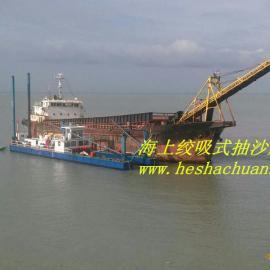黄岛200立方绞吸式抽沙船/10寸液压绞吸船