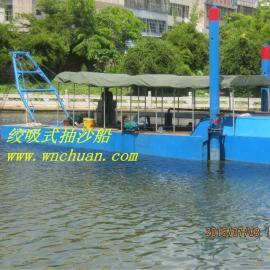 广西河道抽沙船选择200方产量绞吸式抽沙船