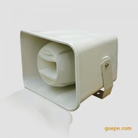 DSPPA迪士普 DSP3005号筒扬声器 公共广播系统