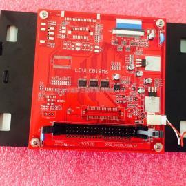 海天注塑机电脑Q7显示屏7寸宽屏3DS-LCV-T7GD