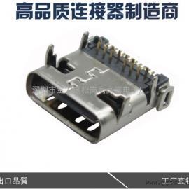 type-c前插后�N母座/3.1 usb SMT+DIP