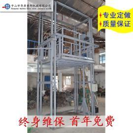广州导轨式升降机 链条式升降货梯 厂房简易升降平台 定做