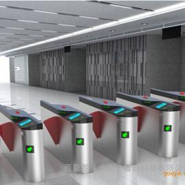 北京地铁闸机