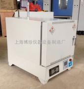 一体式马弗炉,石灰灰分含量测定,塑料玻纤含量测定