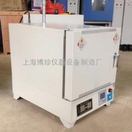 BZH-8-10塑料玻纤含量测定箱式电阻炉,橡胶灰分测定