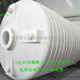 漂白水储罐厂家 10立方次氯酸钠储罐 过氧化氢储罐材质