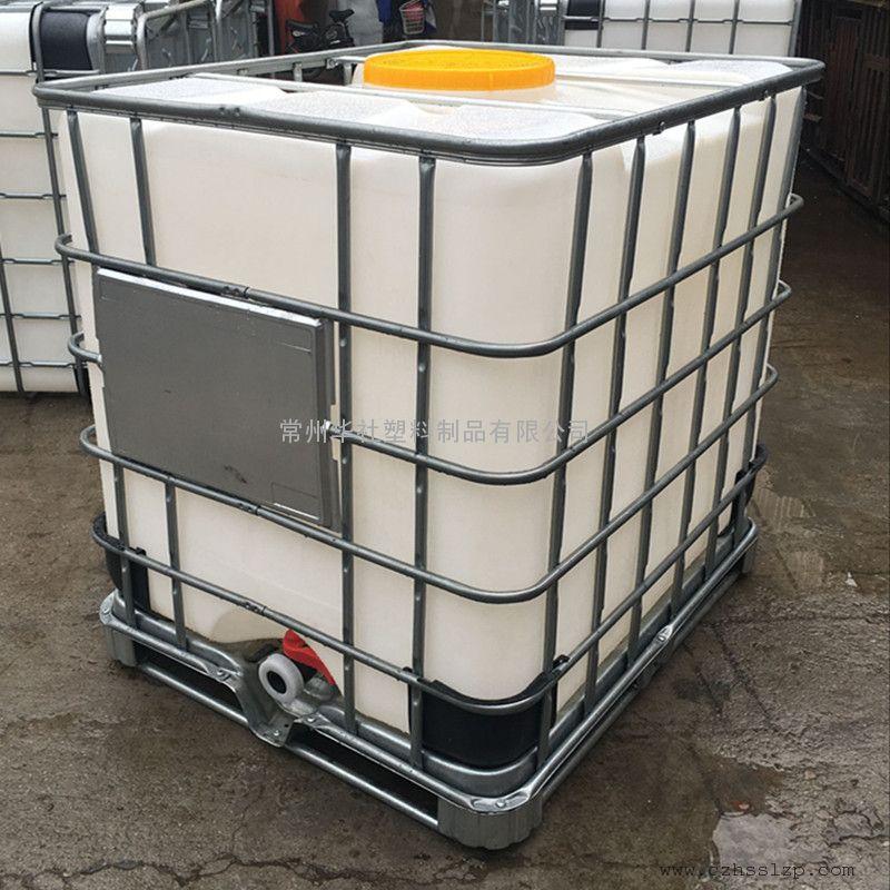 高邮1吨防冻液包装桶运输桶搅拌桶堆码桶厂家直销