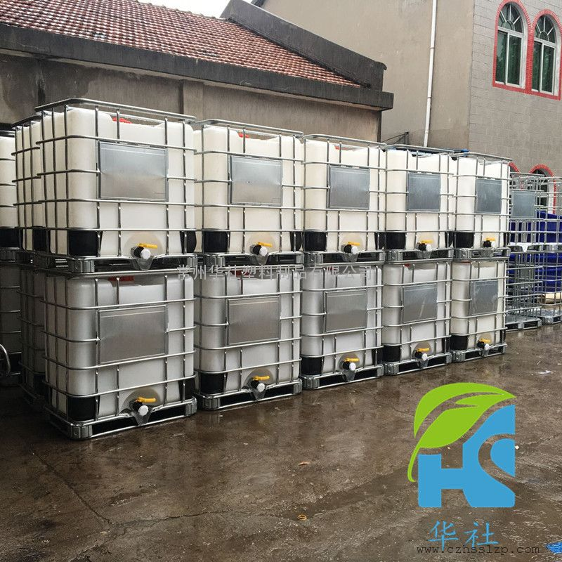 东台1吨耐酸碱化工包装桶堆码桶运输周转桶厂家直销