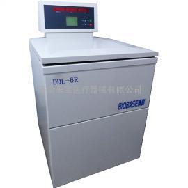 大容量冷冻离心机 DDL-6R