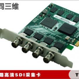 同三维T120 四路高清SDI音视频采集卡 多路录直播