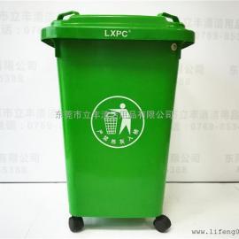 LF-A006 50L垃圾桶 惠州塑料垃圾桶 惠州垃圾桶