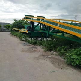 广东厂家直销叉车专用集装箱装卸平台 移动登车桥 坡道