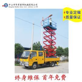 广东专业定做车载式升降平台 剪叉式 铝合金式