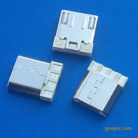 焊线7.6mm公头MICRO5P短体前五后四焊线式U盘公头