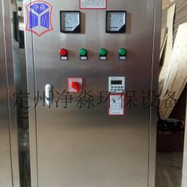净淼供应不锈钢SCII-5HB外置式水箱自洁消毒器臭氧发生器