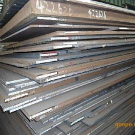 CCS/EH36-Z35舞钢产