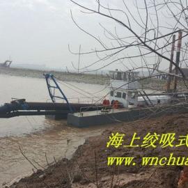 河南信阳200立方绞吸式抽沙船比包子船效率高