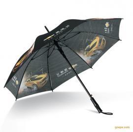 兰州雨伞厂 兰州雨伞厂家