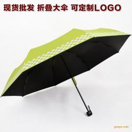 洛阳雨伞厂 洛阳雨伞厂家