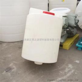 500L-6000L锥形PE塑料搅拌桶耐酸碱抗老化一次成型