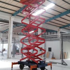 实体店销售高品质深圳移动剪叉式升降机