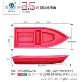 麻江3.5米抗洪救灾冲锋舟