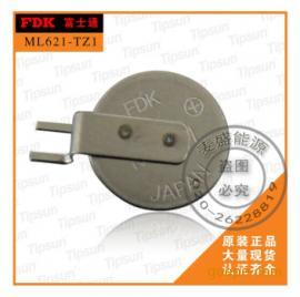 总代理FDK富士通ML621 3.0V锂猛可充纽扣电池