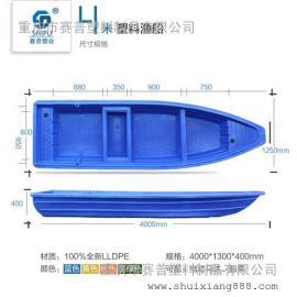 台江4米渔民水上养殖工具 塑料渔船
