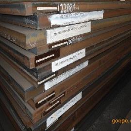 SA516Gr60舞钢产