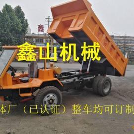 矿山专用车 井下定制四轮自卸车