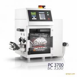 索铌格全自动切断机PC3700