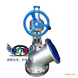 不锈钢下展式放料阀-HG5-89-2型RKFM品牌