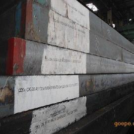 Q345qE-Z15舞钢产