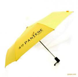 沈阳雨伞厂 沈阳雨伞厂家