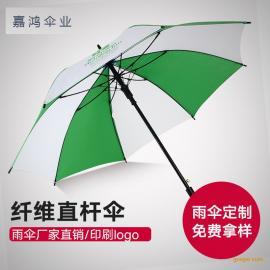 重庆雨伞厂 重庆雨伞厂家