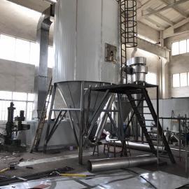 硫化镉喷雾干燥设备|阿莫西林干燥机