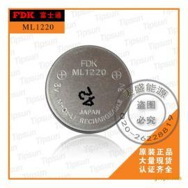 总代理FDK富士通ML1220 3.0V锂猛可充纽扣电池