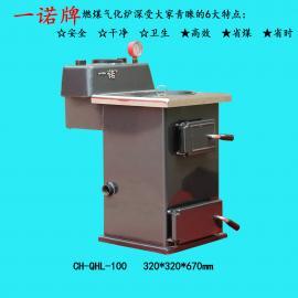 家用燃煤节能气化炉暖气炉采暖炉地暖炉锅炉