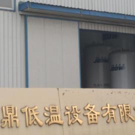 生产液氧储罐